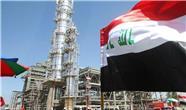 تصمیم عراق برای خرید سهم اکسون موبیل در میدان نفتی قرنه غربی