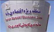 اعلام آمادگی پنج شرکت کردستان عراق برای سرمایهگذاری در بانه