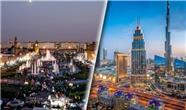 تصمیم امارات برای سرمایه گذاری در بخش های مختلف کردستان عراق