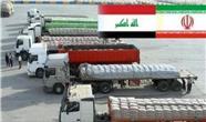 عراق مشتری کدام کالاهای ایرانی  است؟